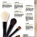 專業彩妝刷具組
