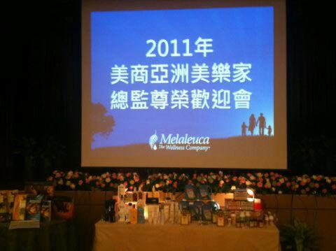 IMG-20111011-WA0002.jpg