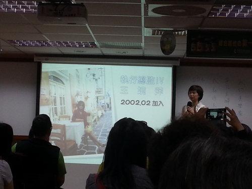 美樂家ED4王婉萍老師分享