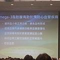 20131006_110243.jpg