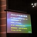 20131006_135345.jpg