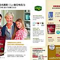 1403新品上市~ 熊寶寶營養補充飲品