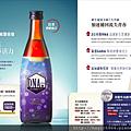 2014 核酸飲品