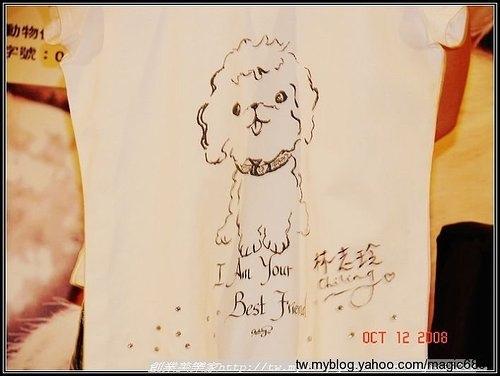 這是志玲姐姐畫的義賣T喔!