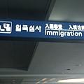 到仁川機場囉!!