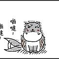 貓咪好朋友 3