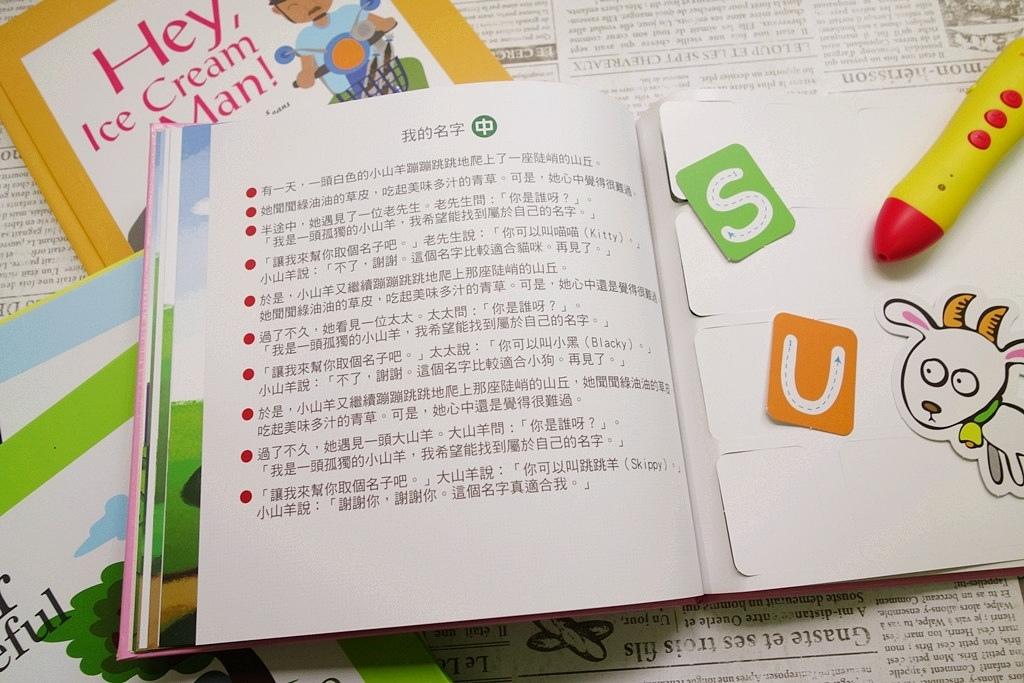 DSC07832_副本.jpg