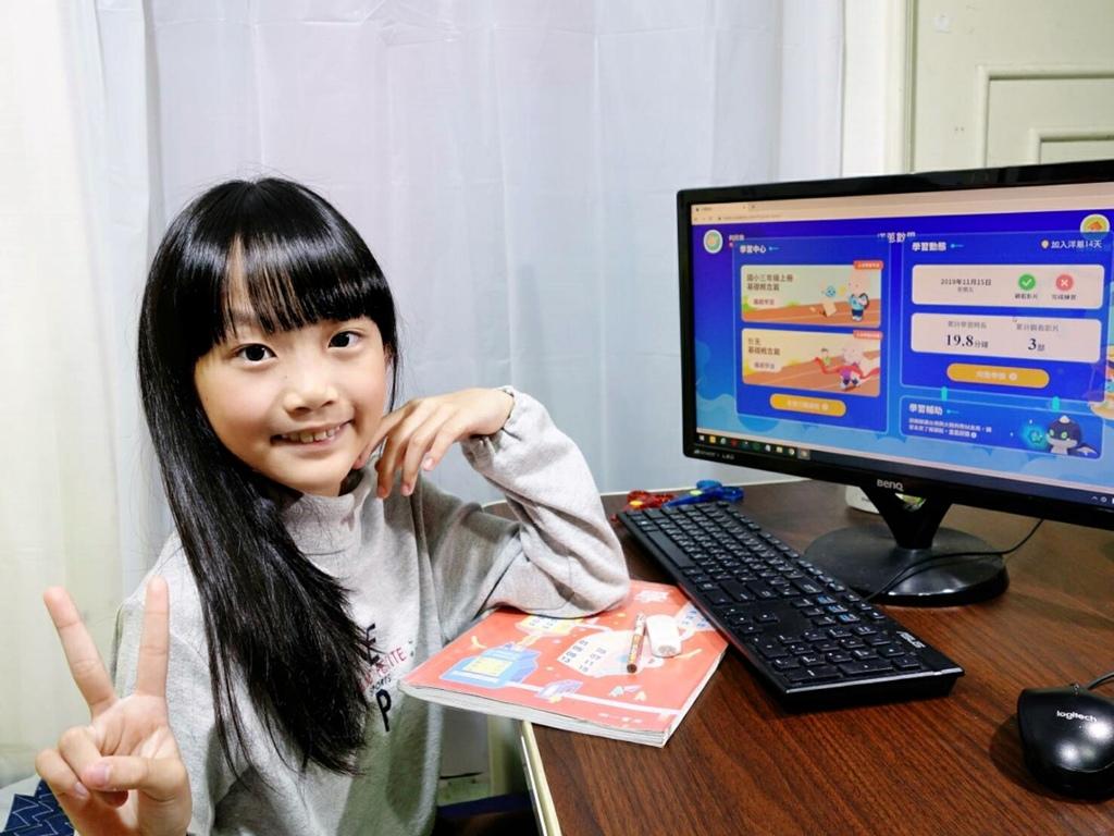 【開箱分享】用動畫教數學,課程活潑有趣,孩子變得主動學習