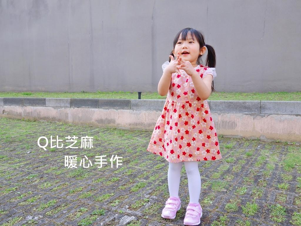 DSC06662_副本.jpg
