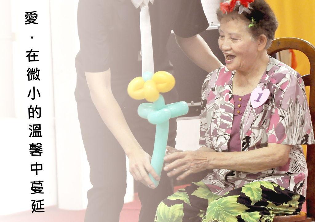南投縣私立仁愛之家母親節魔術表演