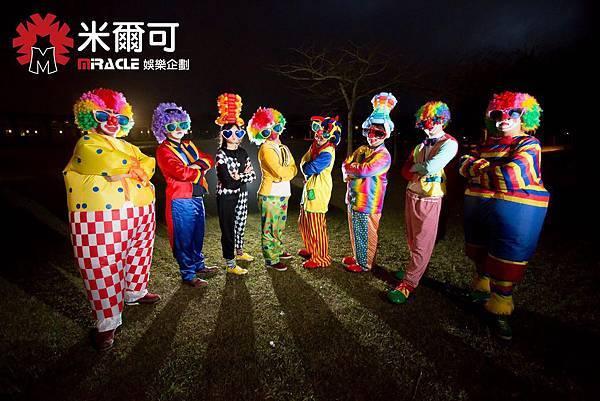 魔術表演、小丑表演