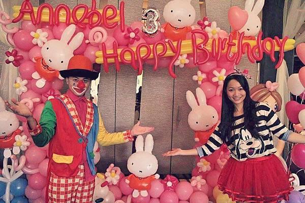 台北生日派對魔術表演、說故事姊姊、小丑表演