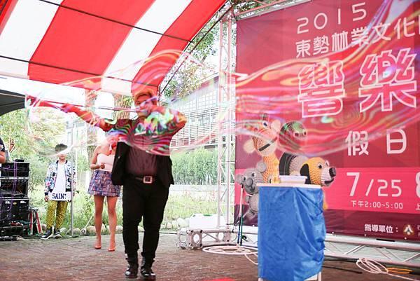 東勢林務園區氣球小丑、魔幻泡泡秀