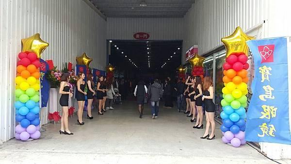 寶島眼鏡氣球會場佈置