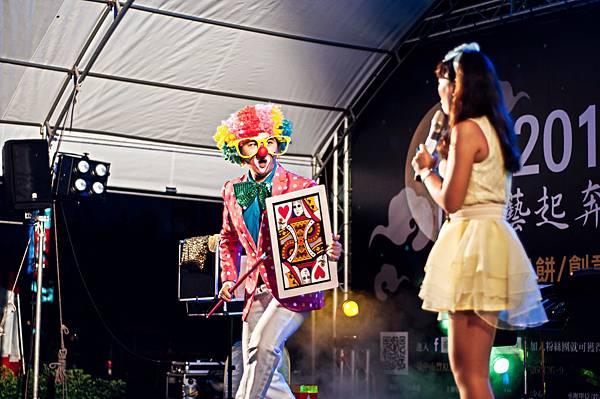 中秋藝起奔樂氣球小丑、小丑舞台、魔術表演