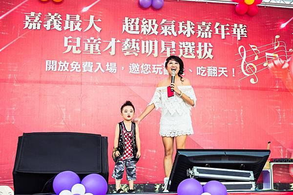 流星雨・射手座超級氣球嘉年華魔術表演、活動主持