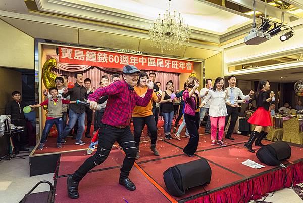 寶島鐘錶60週年中區尾牙會場佈置、魔術表演、樂團表演、活動主持