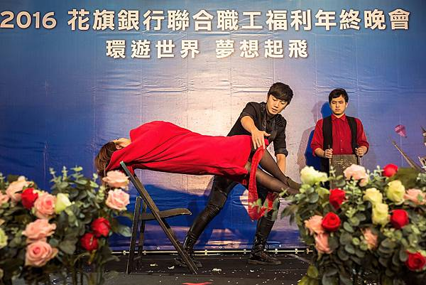 花旗銀行尾牙魔術表演、花式調酒、行動雕像、人入大汽球