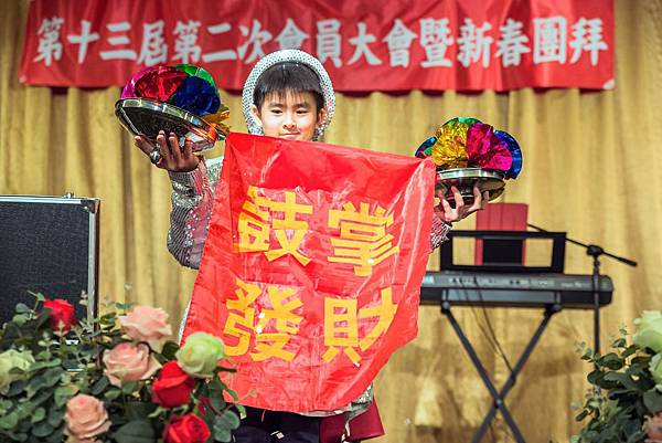 大臺中醫檢師春酒魔術表演、三人樂團、活動主持