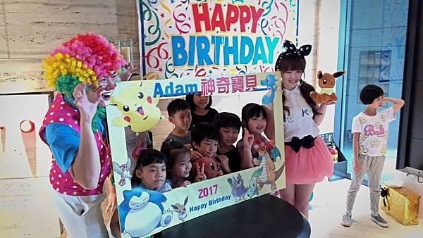 台北生日派對說故事姊姊、氣球小丑