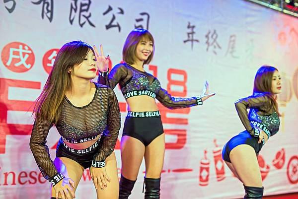 中華精測尾牙三人舞團、魔術表演、川劇變臉