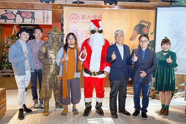 金典酒店第六市場聖誕活動