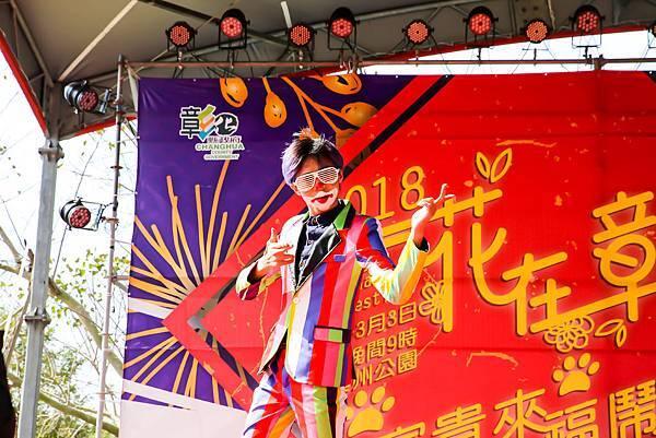 花在彰化活動舞臺魔術、氣球小丑