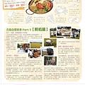 MC_季刊no1-3