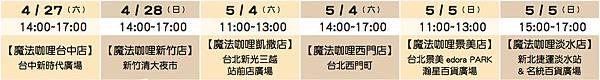 螢幕快照-2013-04-09-下午1.14.47