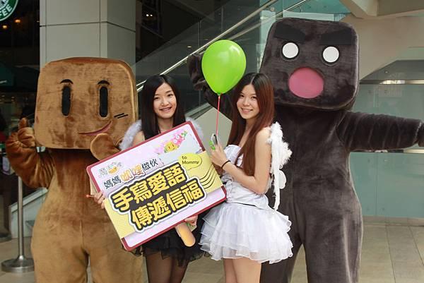 2013.04.28 台中店