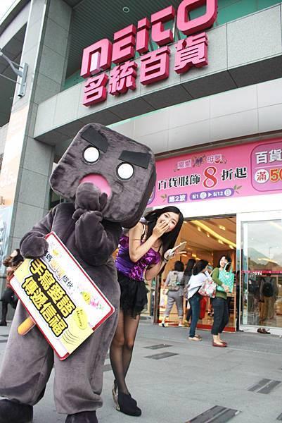 2012.05.05 淡水店