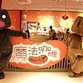 2013.05.05 景美店