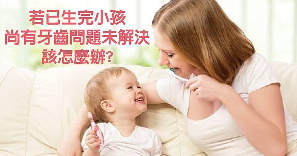 孕婦用封面照-02