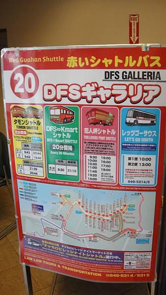DSC06040.JPG