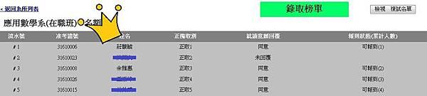 榜單1-2.jpg