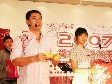 2007長榮大學尾牙.jpg
