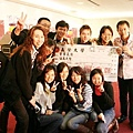 2007長榮大學尾牙1.jpg