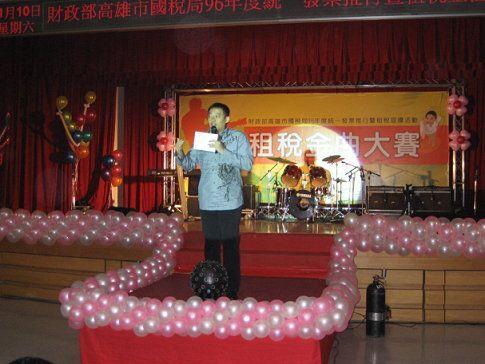2007高雄國稅局租稅金曲大賽.jpg