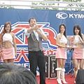 2009光陽機車KTR玩樂潮車賞.jpg