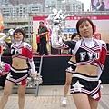 2009志願服務南區焦點活動 (2).jpg