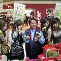 2010高樹鄉蜜棗節記者會主持.jpg
