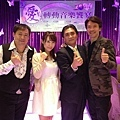 121123台南東東宴會式場「愛轉動音樂饗宴」活動主持 (2).jpg