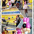 140814科工館國稅宣導 (1).png