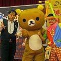 日本拉拉熊 (5).jpg