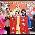 高雄市政府新移民跨年圍爐主持 (8).jpg