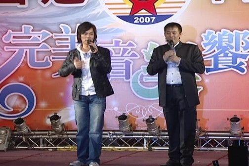智冠科技尾牙~楊培安.jpg