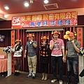 高雄OK超商旺年餐會尾牙主持+團康遊戲帶動主持+汽球佈置 (6).jpg