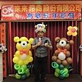 高雄OK超商旺年餐會尾牙主持+團康遊戲帶動主持+汽球佈置 (10).jpg