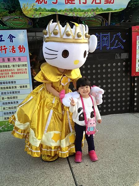 高雄中鋼健行活動主持人+小丑汽球表演+熊貓人偶+拉拉熊人偶出租 (20).jpg