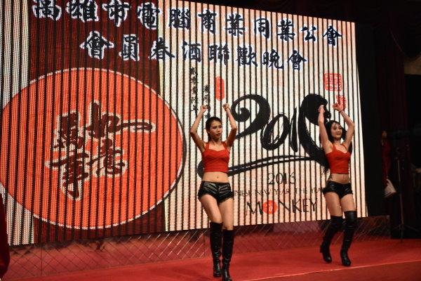 0304高雄電腦公會春酒主持+大型魔術表演+川劇變臉猴王變臉 (10).JPG